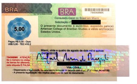 diploma-ambra-verso-chancelado-detalhe